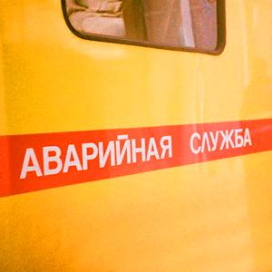 Аварийные службы Лихославля