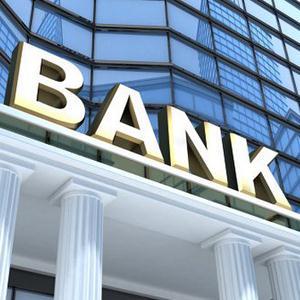 Банки Лихославля