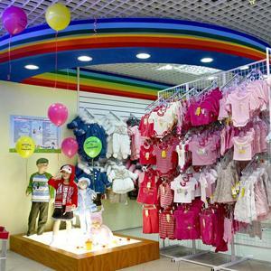 Детские магазины Лихославля