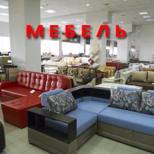 Магазины мебели Лихославля