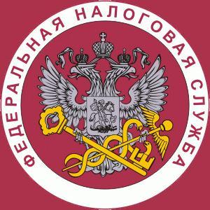 Налоговые инспекции, службы Лихославля