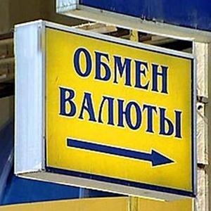 Обмен валют Лихославля