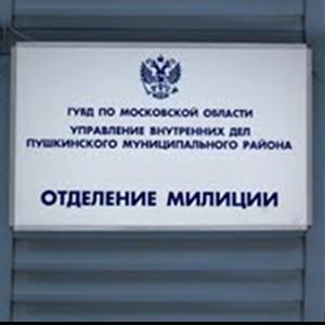 Отделения полиции Лихославля