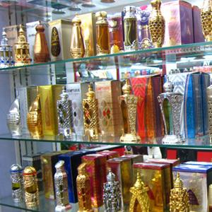 Парфюмерные магазины Лихославля