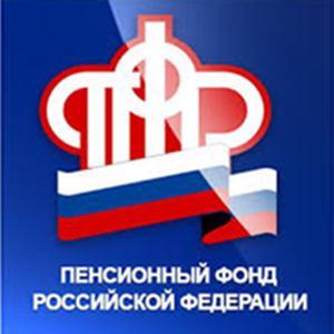 Пенсионные фонды Лихославля