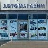 Автомагазины в Лихославле