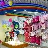 Детские магазины в Лихославле