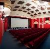 Кинотеатры в Лихославле