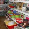 Магазины хозтоваров в Лихославле