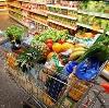 Магазины продуктов в Лихославле