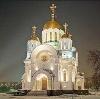 Религиозные учреждения в Лихославле