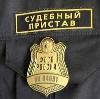Судебные приставы в Лихославле
