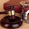 Суды в Лихославле