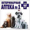 Ветеринарные аптеки в Лихославле