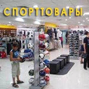 Спортивные магазины Лихославля