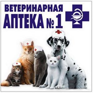 Ветеринарные аптеки Лихославля